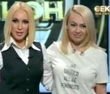 Яна Рудковская отказалась от миллиона рублей, чтобы не обнародовали ее главный секрет