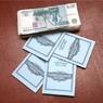 Лимит страховых выплат по вкладам могут увеличить, а проценты заморозить