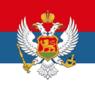 МИД Черногории вручил ноту протеста послу России