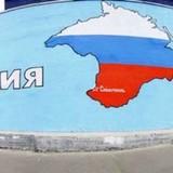 Санкции ЕС против России за присоединение Крыма решено продлить еще на год