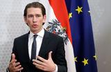 Австрия требует объяснений от Турции по акции в поддержку Эрдогана