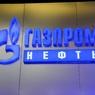 """Суд арестовал голландские активы """"Газпрома"""" по иску """"Нафтогаза"""""""