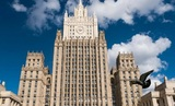 МИД ответил на сообщения об оказании Россией помощи талибам