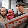 Число официальных российских безработных приблизилось к миллиону