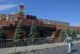 Ленин останется лежать: конкурс на реконструкцию мавзолея отменили