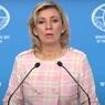 Захарова назвала «истерикой» международную реакцию на принуждение самолета к посадке в Минске