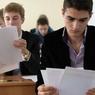 Средний балл ЕГЭ по математике упал на десять пунктов
