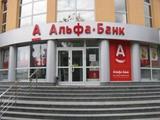 """Дума рассмотрит вопрос проверки """"Альфа-Банка"""" из-за финансирования бойцов ВСУ"""