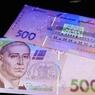СМИ: Жительница Львова получила пенсию поддельными купюрами