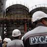 США готовы снять санкции с российского алюминиевого гиганта «Русала»