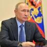 Путин предложил выдать компаниям деньги на выплату зарплаты