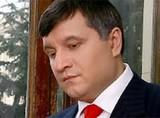 СК РФ намерен объявить Авакова и Коломойского в розыск