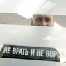 Депутат Госдумы предложил проверить расследование Навального