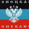 Подтверждено подписание соглашения между ДНР и Киевом