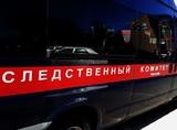 СК возбудил дело о халатности после смерти экс-начальника УФСИН