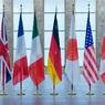 ЕС выступил против возвращения России в G7