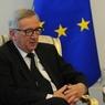 Глава Еврокомиссии обозначил условия получения Великобританией новой отсрочки Brexit