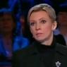 Мария Захарова: У меня много вопросов к столичным властям