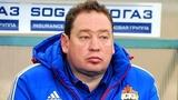 Слуцкий: Идея создать клуб на базе сборной России - идиотизм
