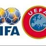 ФИФА создаст рейтинг стран, имеющих проблемы с расизмом