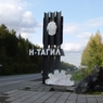 В Свердловской области столкнулись лоб в лоб две легковушки