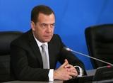 Медведев уволил главу мусорной госкомпании