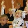 В минпросвещения заверили, что продолжительность школьных уроков останется прежней