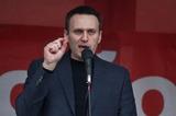 Генпрокуратура и СК проверят ФСБ по заявлению Навального о земельных махинациях
