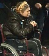 Германские врачи пропишут Тимошенко лечение после 10 марта