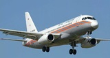 В Бейруте приземлился первый самолет с российской помощью