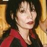 Скончалась известная целительница Джуна