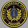 Приставы выселяют экс-депутатов из служебных квартир в Москве