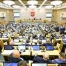Госдума окончательно приняла закон о поправках в Конституцию