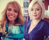 """Депутат Украины назвала Юлию Самойлову """"уродством"""""""