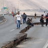 Мощное землетрясение произошло в Чили