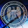 Хакеры обрушили сайт Агентства национальной безопасности США