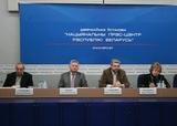Историки  России и Белоруссии провели ряд  научных конференций