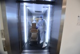 В торговом центре Благовещенска оборвался лифт