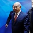 Израиль поблагодарил США за выход из Совета ООН по правам человека