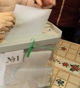 Госдума приняла закон о праве ЦИК инициировать блокировку сайтов