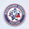 ФХР включила в свой состав Федерации хоккея Севастополя