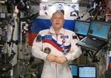 Космонавт Артемьев с орбиты поздравил сограждан с Днём России