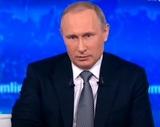 Ну, наконец: Владимир Путин назвал день, когда привьётся от коронавируса