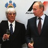 Экклстоун: Россия - очень важная страна для нас, дело не в деньгах