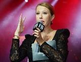 """Ксения Собчак получила травмы: """"У меня перелом носа и сотрясение"""""""