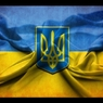 Международный валютный фонд не нашел нарушений со стороны Украины по долгу РФ