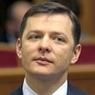 Ляшко обвинил Коломойского в попытке подкупа