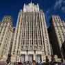 Российский МИД ответил на высылку Болгарией своих дипломатов