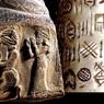 """Обнаружено, что Месопотамия и Египет не были первыми """"изобретателями"""" письменности"""