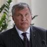 Последняя надежда Роснефти узнать цену черного золота - гадалка